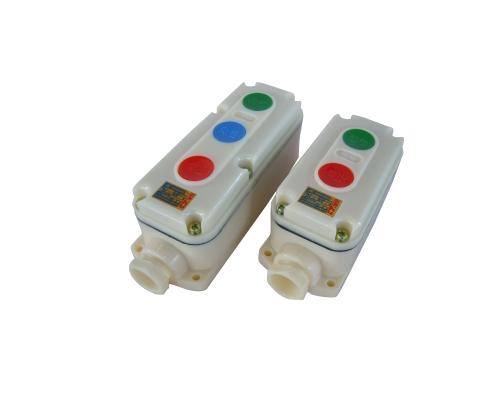 襄阳防爆按钮、2联、3联