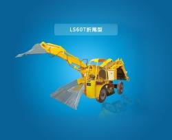 LS60T 折尾型扒渣机